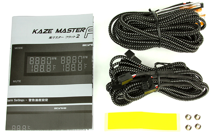 Kaze-Master-Flat-2-accessories